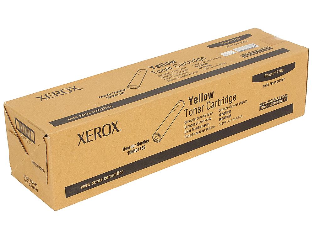 Картридж Xerox 106R01162 для Phaser 7760. Жёлтый. 25000 страниц. картридж sakura 106r01162 106r01166