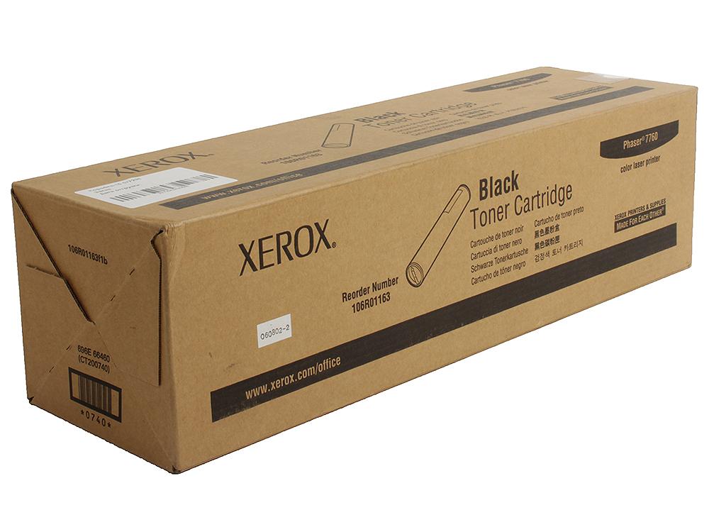 Картридж Xerox 106R01163 для Phaser 7760. Чёрный. 32000 страниц. картридж xerox 109r00725 для phaser 3120 3130 чёрный 3000 страниц