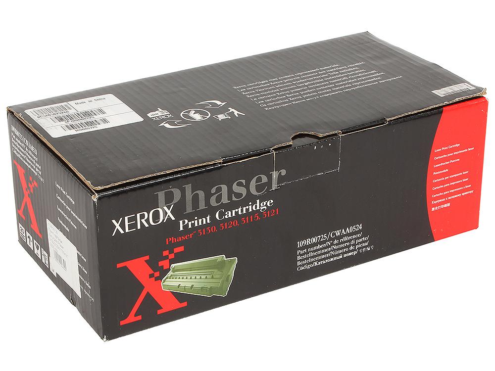 Картридж Xerox 109R00725 для Phaser 3120/3130. Чёрный. 3000 страниц. картридж xerox 109r00725