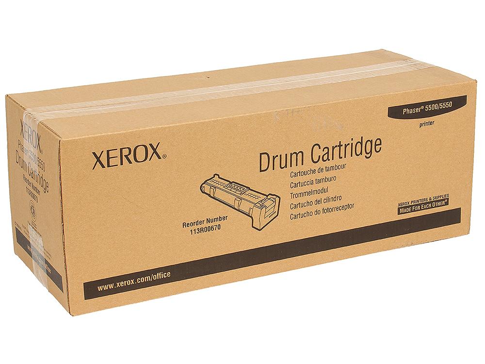 Картридж Xerox 113R00670 для Phaser 5500/5550. Чёрный . 60000 страниц. картридж xerox 109r00725 для phaser 3120 3130 чёрный 3000 страниц