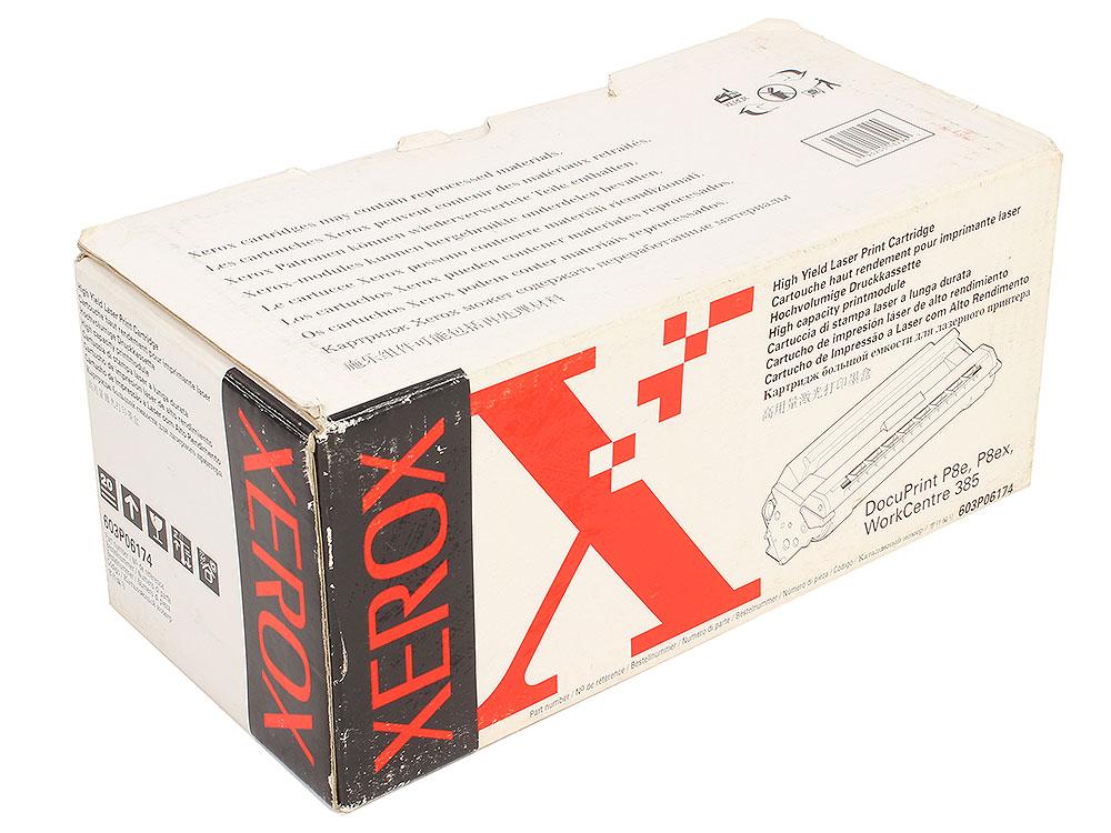 Картридж Xerox 603P06174 Принт-картридж для принтеров P8e картридж xerox 106r01372