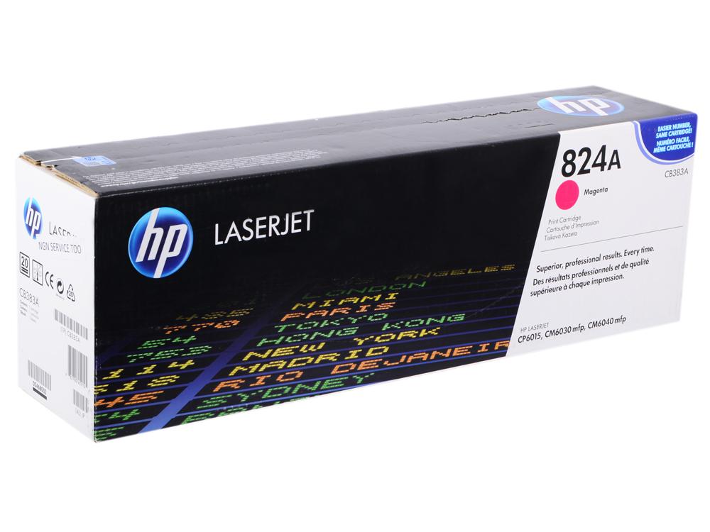 Картридж HP CB383A Пурпурный