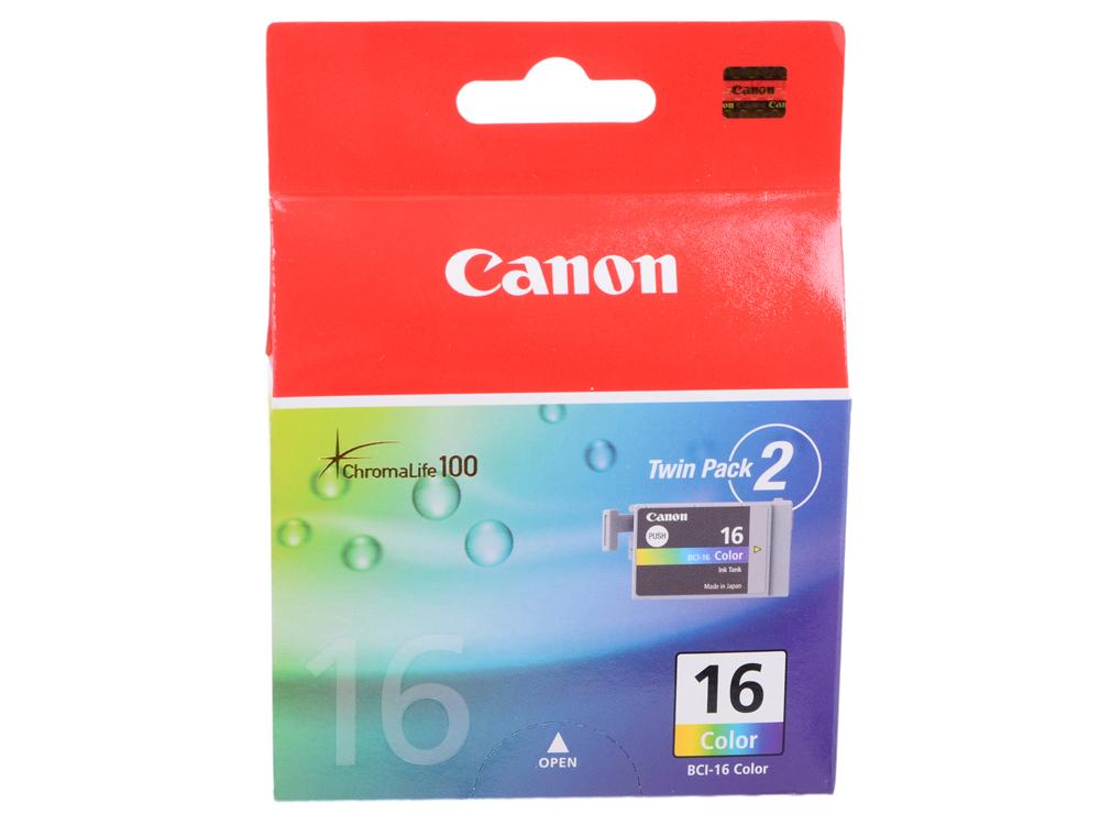 Картридж Canon BCI-16 Color для PIXMA iP90, SELPHY DS700 и DS810. Двойная упаковка. Трехцветный. 199 страниц. картридж bci 6 pc для canon pixma 6000 mp750 mp780