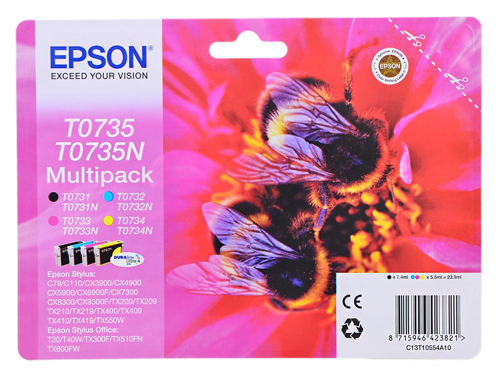 Картридж Epson Original T07354A (T10554A10) комплект для С79/СХ3900/4900/5900/7300 цены онлайн