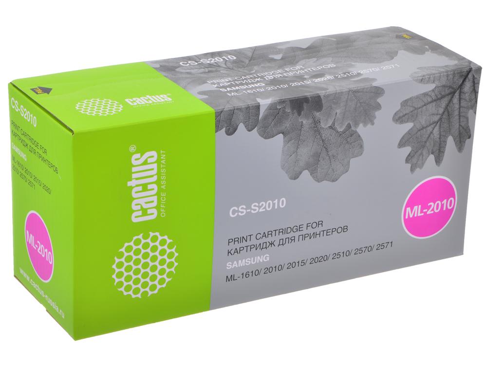 Картридж Cactus CS-S2010 для принтеров SAMSUNG ML- 1610/2010/2015/2020/2510/2570/2571. 3000 стр. cactus cs s2010 black тонер картридж для samsung ml 1610 2010 2015 2020 2510 2570 2571