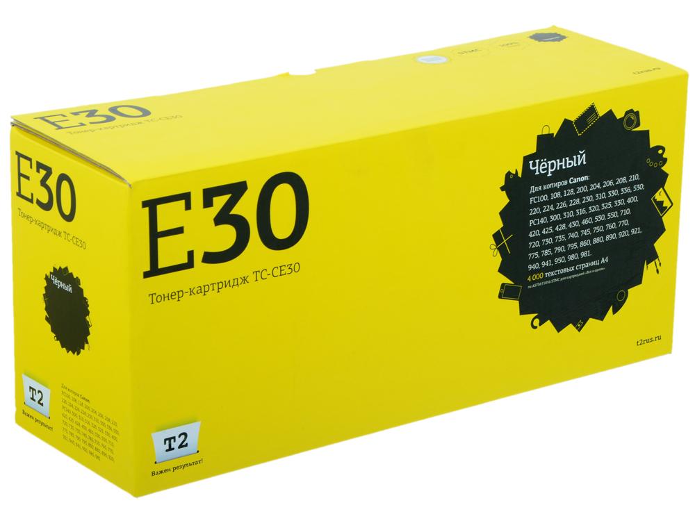 Фото - Картридж T2 для Canon TC-CE30 FC 108/128/206/208/210/220/228/230/310/330/PC330/760/860 (4000 стр.) (аналог Е-30) картридж nv print e 30 для canon fc 2xx 3xx 108 208 pc 7xx