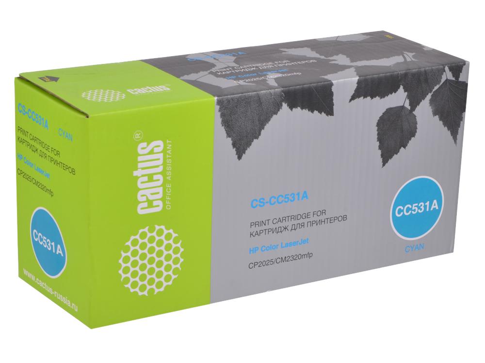 Картридж Cactus CS-CC531A для принтеров HP Color LaserJet CP2025/CM2320mfp, голубой, 2800 стр. cactus cs cc531a
