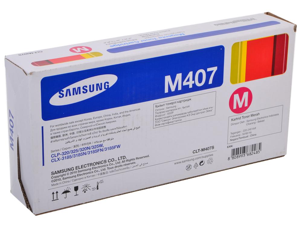 Картридж Samsung CLT-M407S картридж samsung clt m407s magenta для clp320 clp325