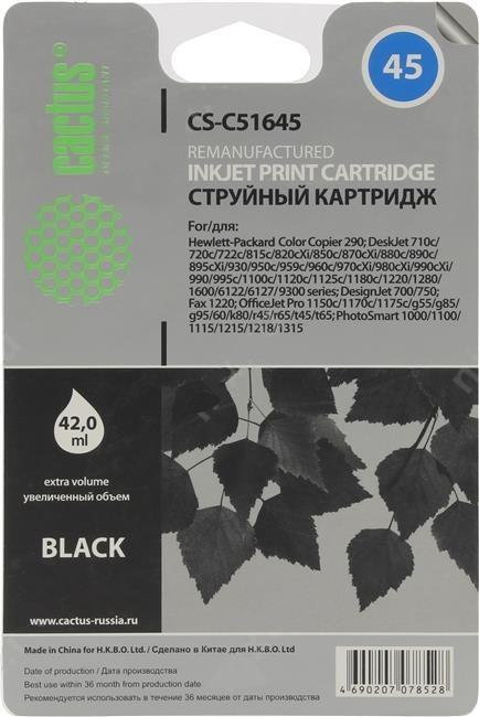 Картридж Cactus CS-C51645 №45 (черный) картридж cactus cs sp277he черный