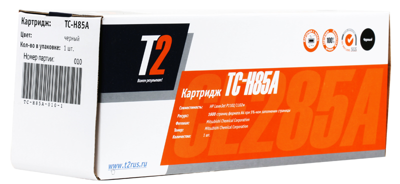 Картридж T2 для HP TC-H85A LaserJet P1102/1102w/Pro M1132/M1212nf/M1214nfh/Canon i-SENSYS LBP6000 Cartrige 725 (1600 стр.) с чипом tphphd u high quality black laser toner powder for hp ce285 cc364 p 1102 1102w m 1132 1212 1214 1217 4015 4515 free fedex