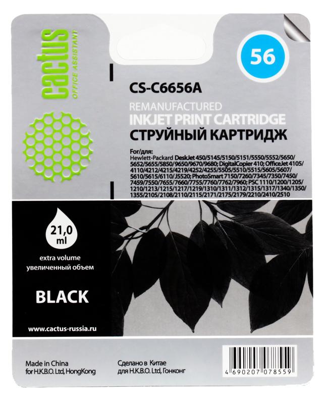 Картридж Cactus CS-C6656A  №56 (черный) для HP DeskJet 450/5145/5150/5151/5550/5552/5650/5652/5655/5850/9650/9670/9680; DigitalCopier 410; OfficeJet 4 graham a webb annual reports on nmr spectroscopy 47