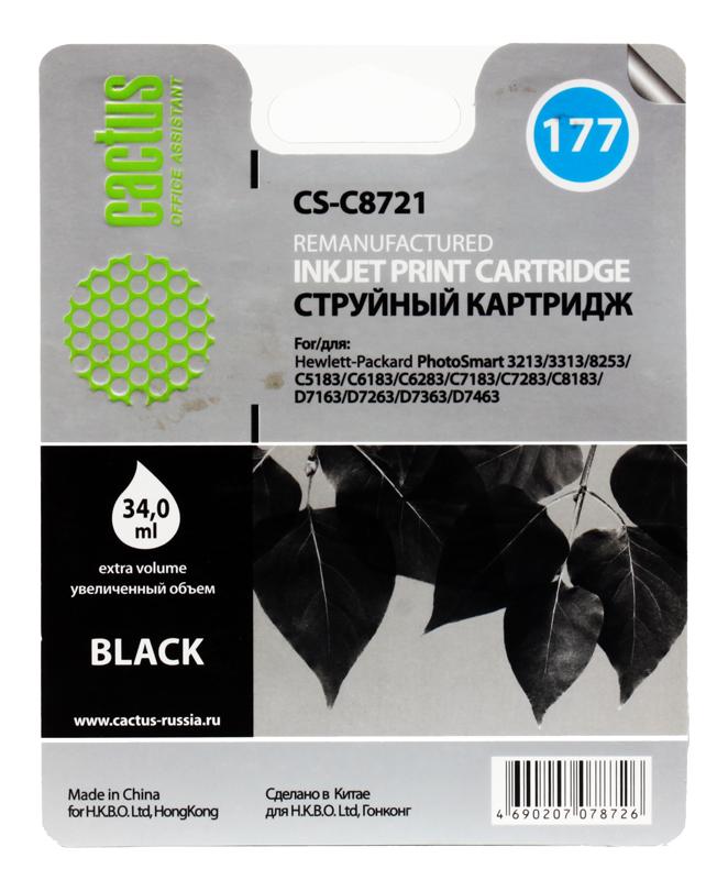 Картридж Cactus CS-C8721   №177 (черный) для HP PhotoSmart 3213/3313/8253/C5183/C6183/C6283/C7183/C7283/C8183/D7163/D7263/D7363/D7463 hp c8721he 177 black для photosmart 8253 3213 3313