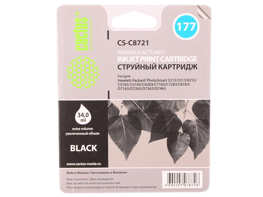 Картридж Cactus CS-C8721 №177 (черный) для HP PhotoSmart 3213/3313/8253/C5183/C6183/C6283/C7183/C7283/C8183/D7163/D7263/D7363/D7463 перезаправляемые картриджи для hp photosmart c7183