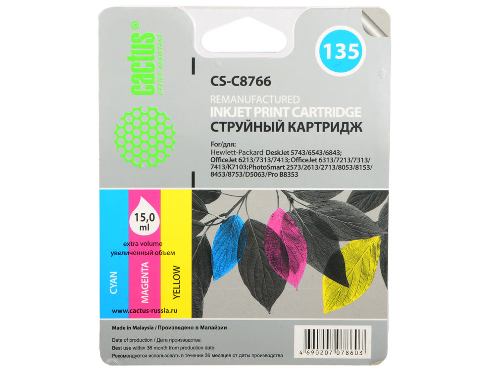Картридж Cactus CS-C8766   №135  (трехцветный) для HP DeskJet 5743/6543/6843, OfficeJet 6213/7313/7413, OfficeJet 6313/7213/7313/7413/K7103; PhotoSmar cactus cs c9363 134 cyan magenta yellow картридж струйный для hp dj 460series 5740 5743 5793 5940 5943 6540 6543 6620 6623