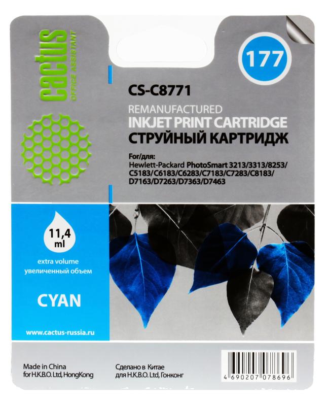 Картридж Cactus CS-C8771   №177 (голубой) для HP PhotoSmart 3213/3313/8253/C5183/C6183/C6283/C7183/C7283/C8183/D7163/D7263/D7363/D7463 hp c8721he 177 black для photosmart 8253 3213 3313
