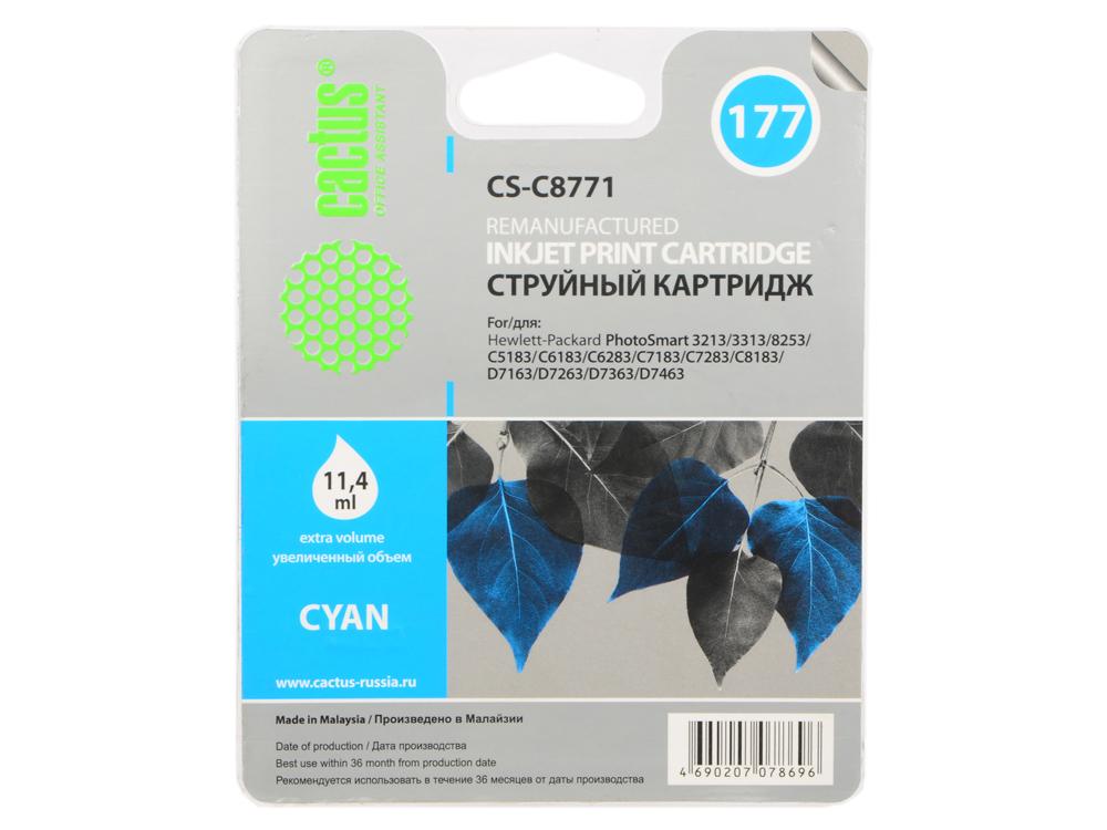 Картридж Cactus CS-C8771 №177 (голубой) для HP PhotoSmart 3213/3313/8253/C5183/C6183/C6283/C7183/C7283/C8183/D7163/D7263/D7363/D7463 перезаправляемые картриджи для hp photosmart c7183