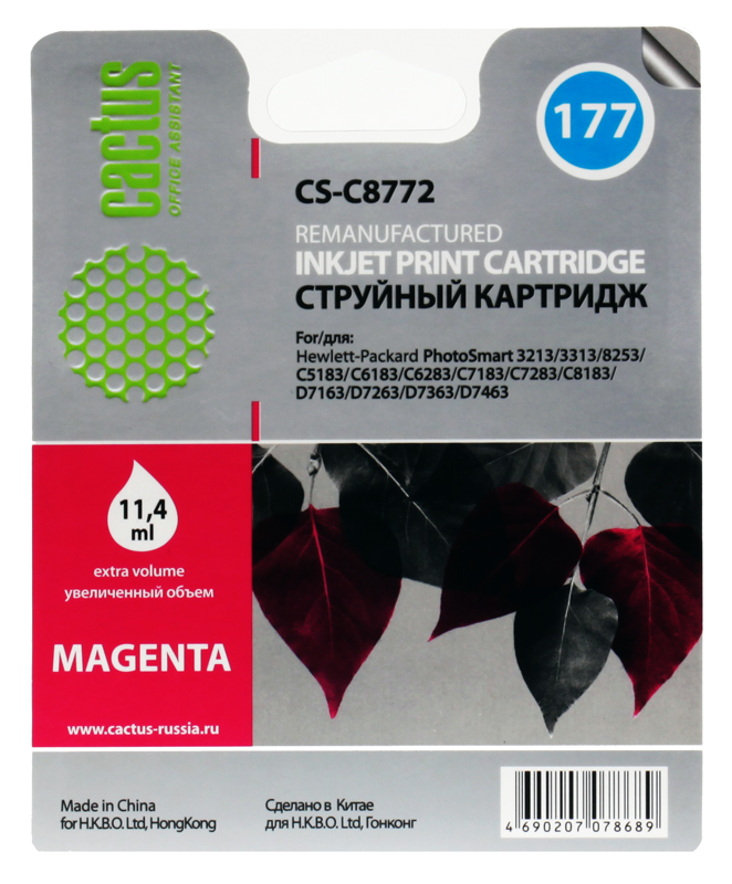 Картридж Cactus CS-C8772   №177 (пурпурный) для HP PhotoSmart 3213/3313/8253/C5183/C6183/C6283/C7183/C7283/C8183/D7163/D7263/D7363/D7463 hp c8721he 177 black для photosmart 8253 3213 3313