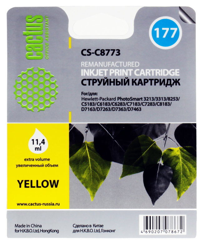 Картридж Cactus CS-C8773  №177 (желтый) для HP PhotoSmart 3213/3313/8253/C5183/C6183/C6283/C7183/C7283/C8183/D7163/D7263/D7363/D7463 hp c8721he 177 black для photosmart 8253 3213 3313