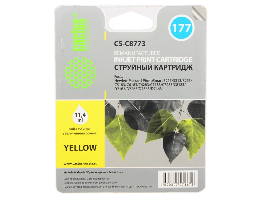 Картридж Cactus CS-C8773 №177 (желтый) для HP PhotoSmart 3213/3313/8253/C5183/C6183/C6283/C7183/C7283/C8183/D7163/D7263/D7363/D7463 перезаправляемые картриджи для hp photosmart c7183
