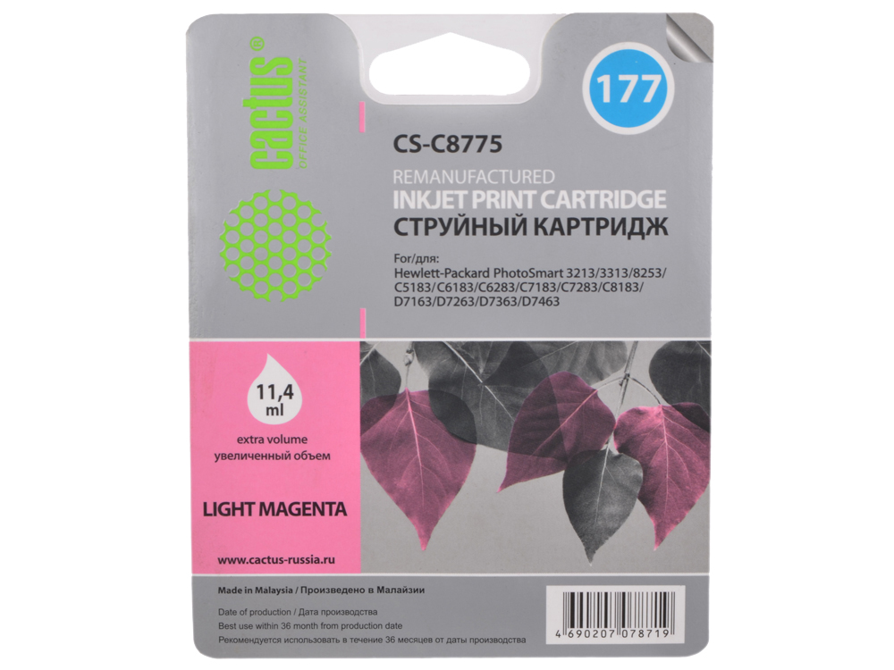 Картридж Cactus CS-C8775  №177 (светло-пурпурный) для HP PhotoSmart 3213/3313/8253/C5183/C6183/C6283/C7183/C7283/C8183/D7163/D7263/D7363/D7463 hp c8721he 177 black для photosmart 8253 3213 3313