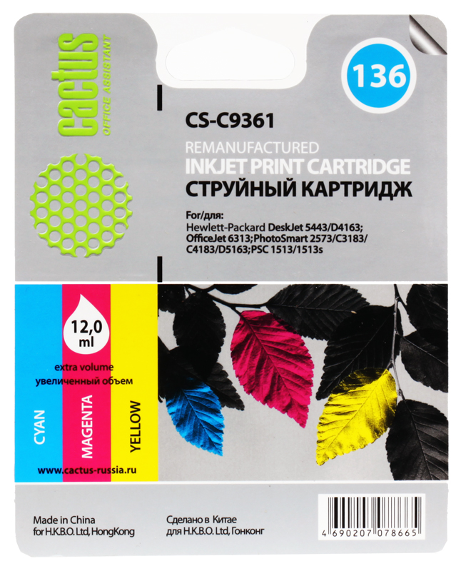 Картридж Cactus CS-C9361 №136 (трехцветный) для HP DeskJet 5443/D4163; OfficeJet 6313; PhotoSmart 2573/C3183/C4183/D5163; PSC 1513/1513s цены онлайн