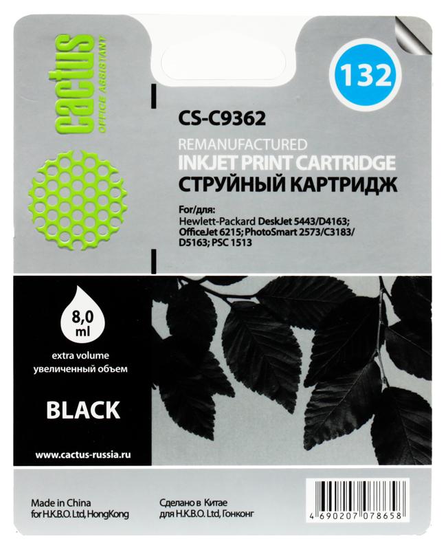 Картридж Cactus CS-C9362  №132 (черный) для HP DeskJet 5443/D4163; OfficeJet 6215; PhotoSmart 2573/C3183/D5163; PSC 1513 мфу hp deskjet ink advantage 5275