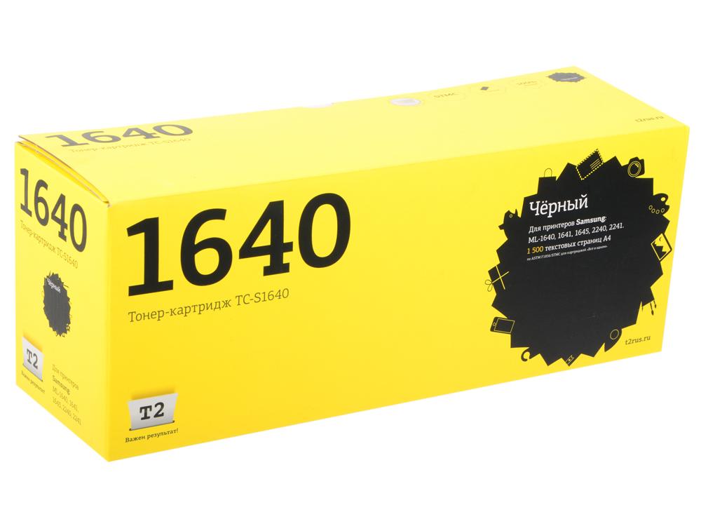 Картридж T2 для Samsung TC-S1640 Samsung ML-1640/1641/1645/2240/2241 (1500 стр.) с чипом Аналог MLT-D108S картридж samsung mlt d108s