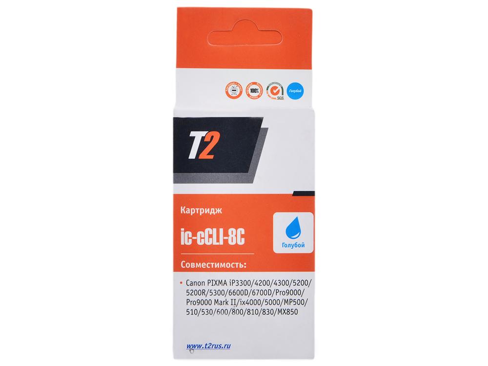 Картридж T2 IC-CCLI-8C Cyan (с чипом) t2 ic ccli 8c cyan