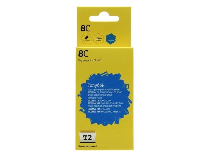 Картридж T2 IC-CCLI-8C Cyan (с чипом)