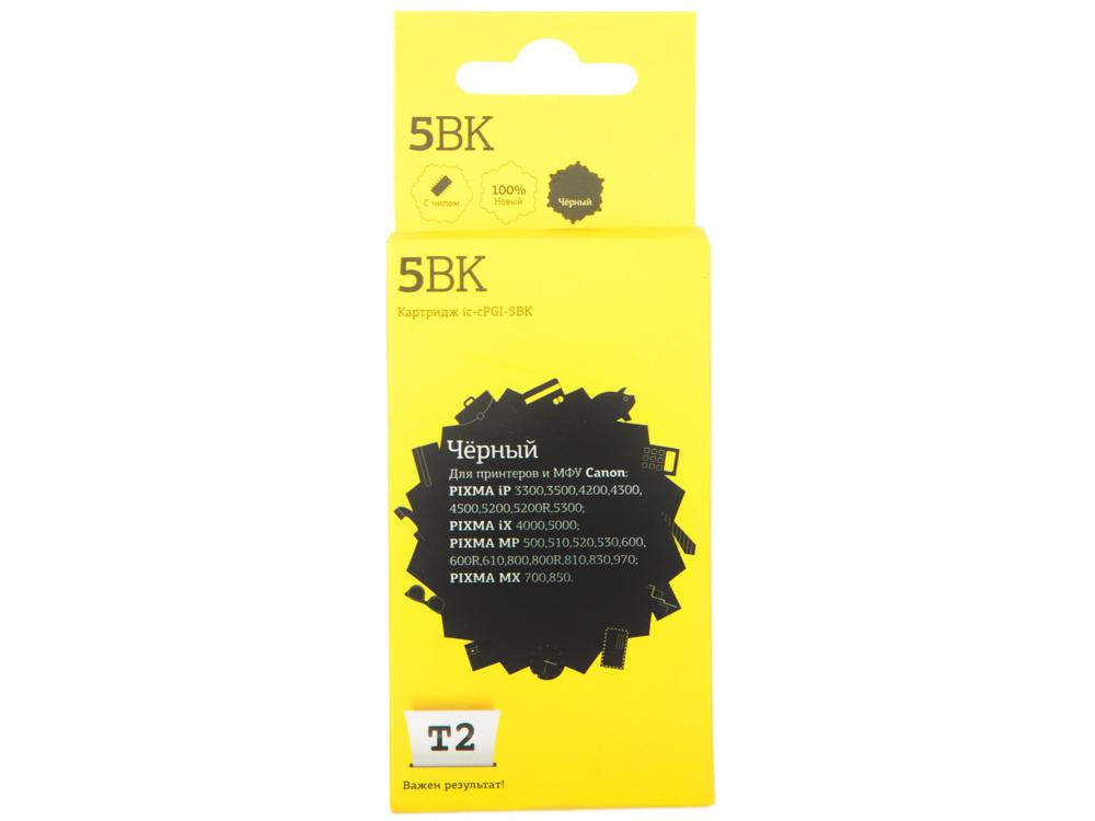 Картридж T2 IC-CPGI-5BK Black (с чипом) картридж t2 cpgi 450b с чипом