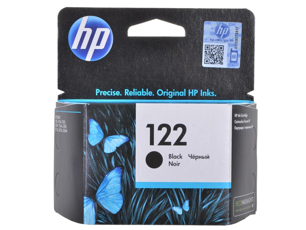 Картридж HP CH561HE (№122) черный DJ 2050, 120стр for hp 122 black ink cartridge for hp 122 xl deskjet 1000 1050 2000 2050 3000 3050a 3052a printer