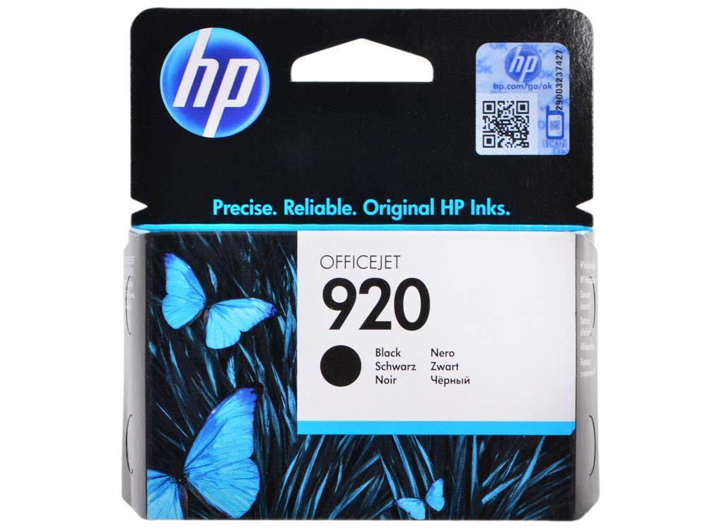 Картридж HP CD971AE (№ 920) черный OJ 6000/6500/7000 sheli laptop motherboard for hp dv7 7000 682037 001 682037 501 hm77 630m 2g non integrated graphics card