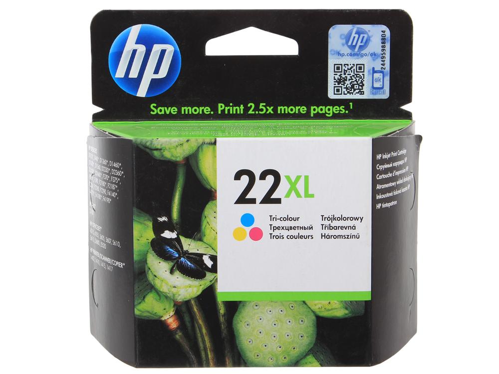 Картридж HP C9352CE (№22XL) цветной DJ 3920/3940/PSC 1410 повышенной емкости цена и фото