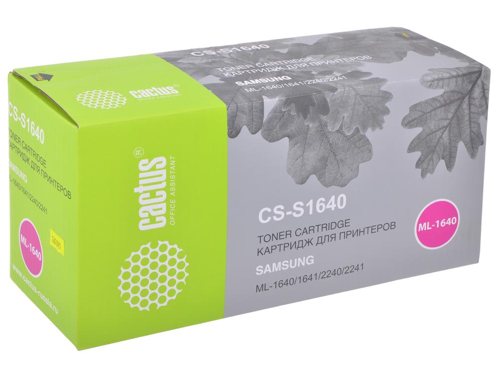 Картридж CACTUS CS-S1640 для принтеров SAMSUNG ML-1640/1641, ML-2240/2241, черный, 1500 стр. стоимость