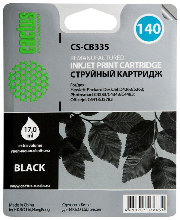 картридж easyprint ih 335 140 black для hp deskjet d4263 d4363 d5360 officejet j5783 j6413 photosmart c4273 c4283 c4343 c4383 c4473 c4483 c4583 c5283 d5363 Картридж Cactus CS-CB335 №140 (черный) для HP DeskJet D4263/D4363; OfficeJet J5783/J6413; PSC C4273/C4283/C4343/C4383/C4473/C4483/C4583/C5283/D5363