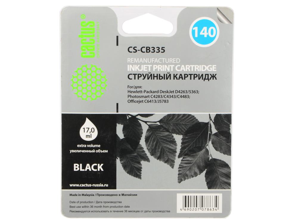 Картридж Cactus CS-CB335 №140 (черный) для HP DeskJet D4263/D4363; OfficeJet J5783/J6413; PSC C4273/C4283/C4343/C4383/C4473/C4483/C4583/C5283/D5363 картридж hp c9502ae 56 multipack для designjet officejet psc photosmart двойная упаковка черный