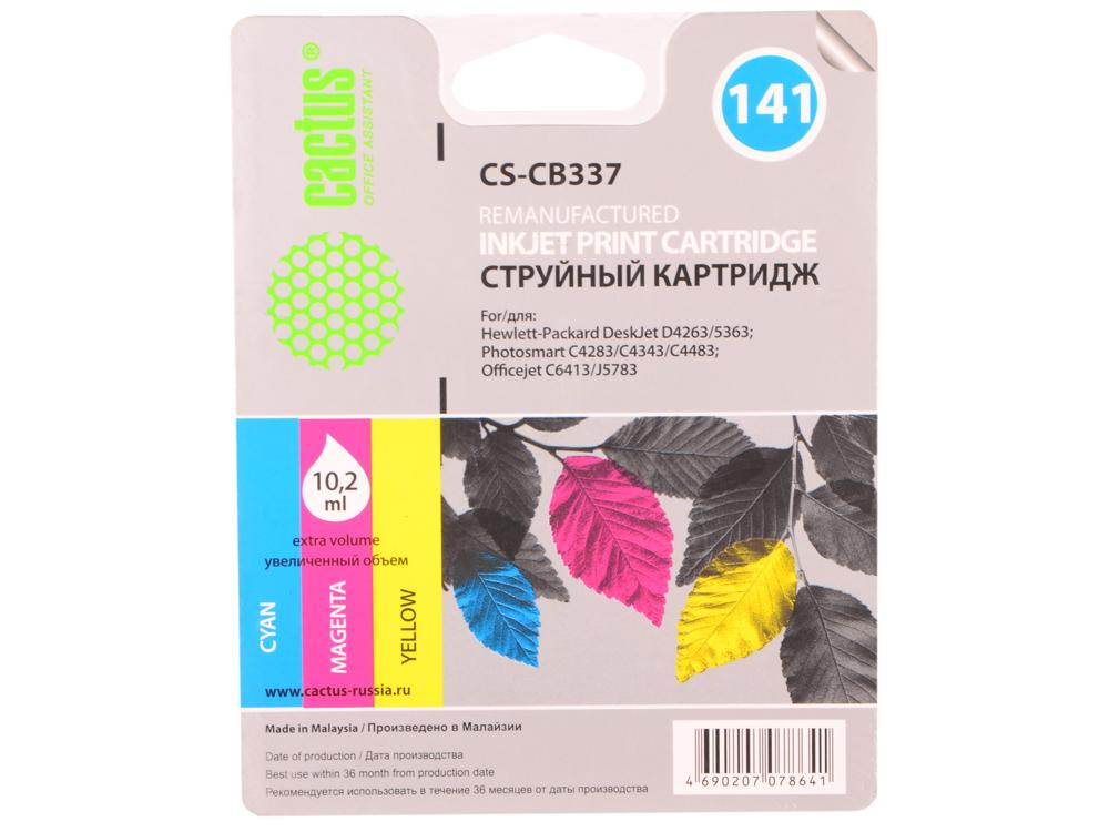 Картридж Cactus CS-CB337 №141 (трехцветный) для HP DeskJet D4263/D4363/D5360; OfficeJet J5783/J6413; C4273/C4283/C4343/C4383/C4473/C4483/C4583/C528 картридж cactus cs cb337 141 для hp deskjet d4263 d4363 d5360 officejet j5783 j6413 трехцветный