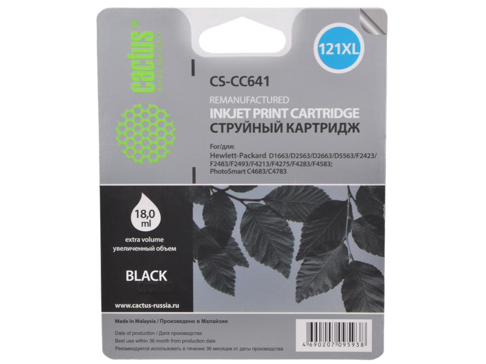 Картридж Cactus CS-CC641 №121XL (черный) картридж cactus cs ph3117 черный