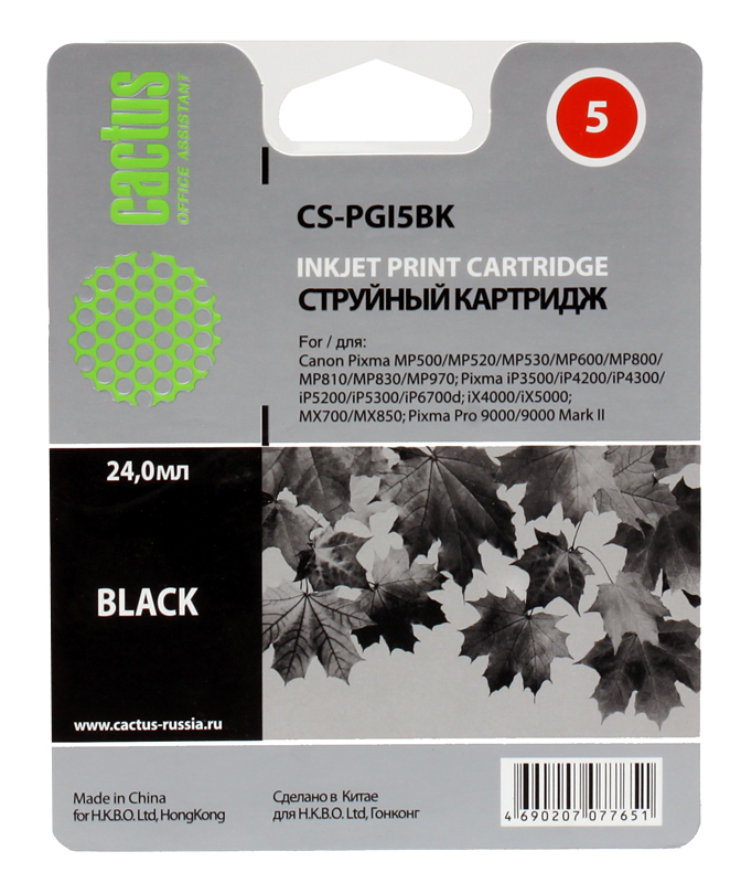 Картридж Cactus CS-PGI5BK для CANON PIXMA MP470/ MP500/ MP520/ MP530/ MP600/ MP800/ MP810/ MP830/ MP979; iP3500/ iP4200/ iP4300/ iP5200/ iP5300/ iP670 картридж совместимый для струйных принтеров cactus cs pgi29y желтый для canon pixma pro 1 36мл cs pgi29y