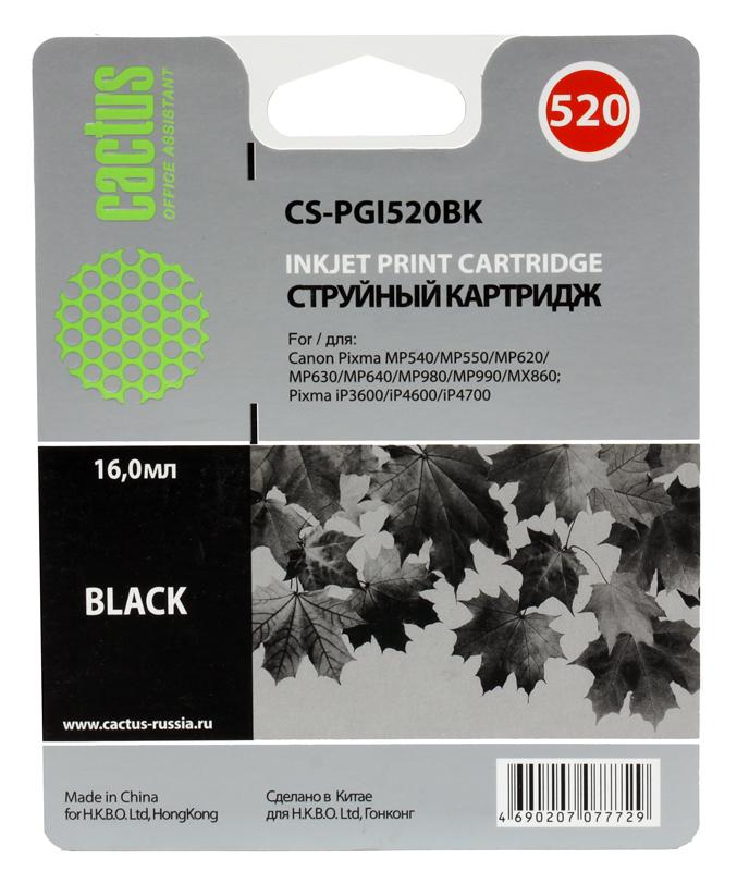 Картридж Cactus CS-PGI520BK для CANON PIXMA MP540/ MP550/ MP620/ MP630/ MP640/ MP660/ MP980/ MP990; MX860; iP3600/iP4600/ iP4700, черный, 344 стр., 19 картридж canon cli 521bk для pixma ip3600 ip4600 mp540 mp620 mp630 mp980 черный