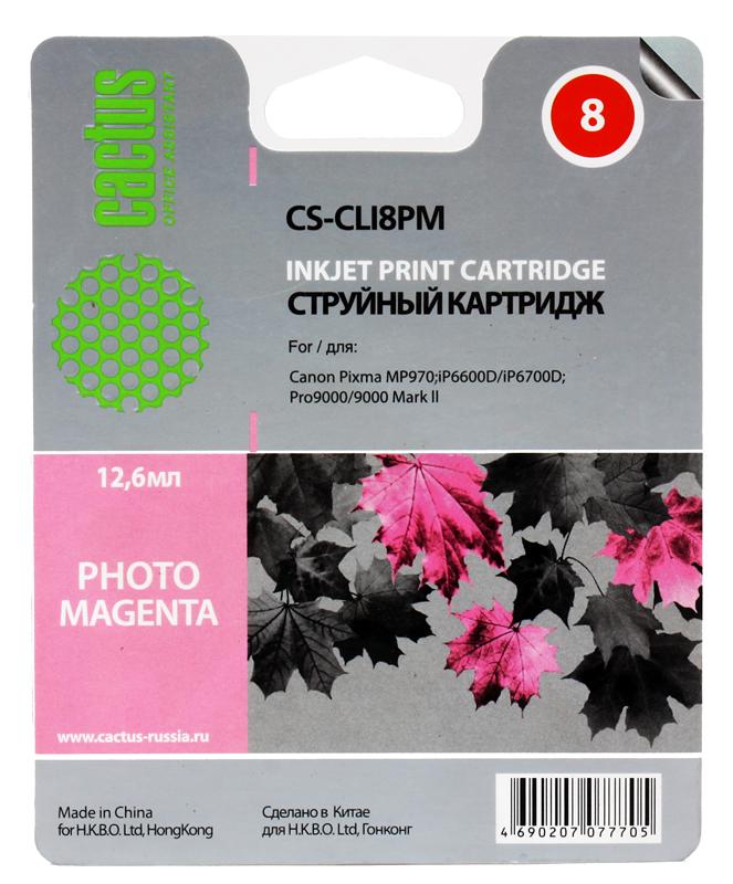 Картридж CACTUS CS-CLI8PM Canon PIXMA MP970; iP6600D/ iP6700D; Pro9000/ 9000 Mark II, светло-пурпурный, 450 стр., 13 мл. набор картриджей cactus cs c8771 2 3 4 5 голубой пурпурный желтый светло пурпурный светло пурпурный