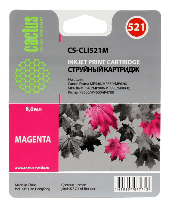 Картридж Cactus CS-CLI521M для CANON PIXMA MP540/ MP550/ MP620/ MP630/ MP640/ MP660/ MP980/ MP990; iP3600/ iP4600/ iP4700; MX860, пурпурный, 446 стр., 5pcs pgi 520 pgi 520 cli 521 ink cartridge for canon mp540 mp550 mp560 mp620 mp630 mp640 mp980 mp990 mx860 mx870 printer ink