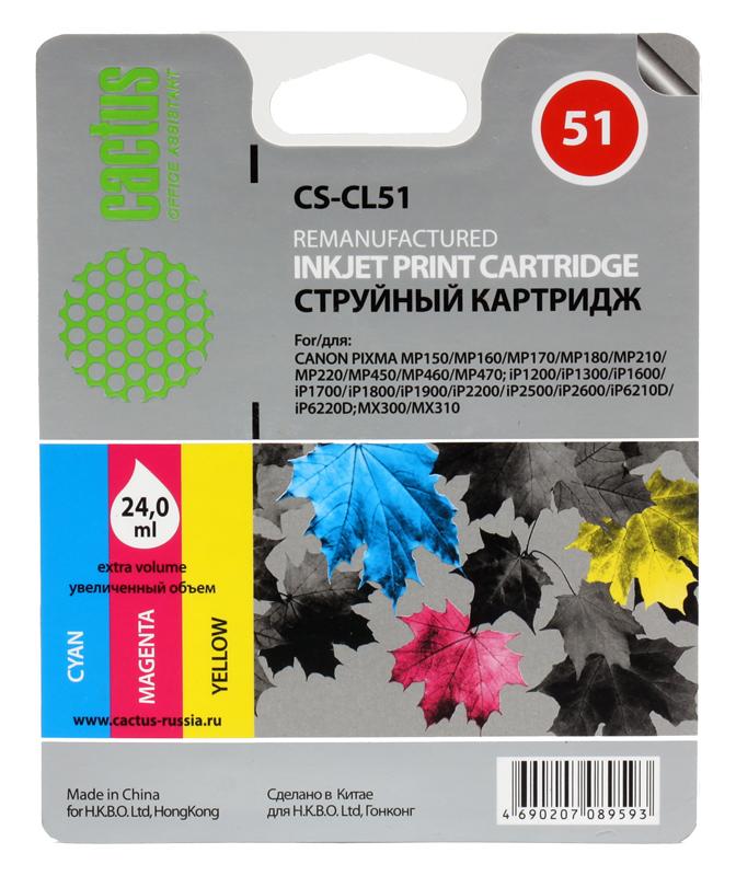 цена на Картридж Cactus CS-CL51 для CANON PIXMA MP150/ MP160/ MP170/ MP180/ MP450 /MP460; iP2200/ iP6210/ iP6220/ iP6220D/ iP6310/ iP6310D; MX300/ MX310