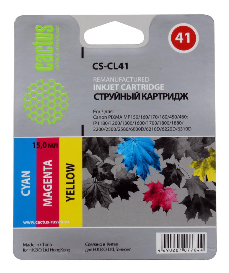 Картридж CACTUS CS-CL41 для Canon PIXMA  MP150/ MP160/ MP170/ MP180/ MP450/ MP460/ MP470; iP1200/ iP1300 /iP1600/ iP1700/ iP1800/ iP190 картридж совместимый для струйных принтеров cactus cs pgi29y желтый для canon pixma pro 1 36мл cs pgi29y