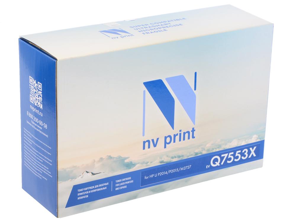 Картридж NV Print для HP LJ P2015 Q7553X картридж nv print для hp lj р3015 ce255x