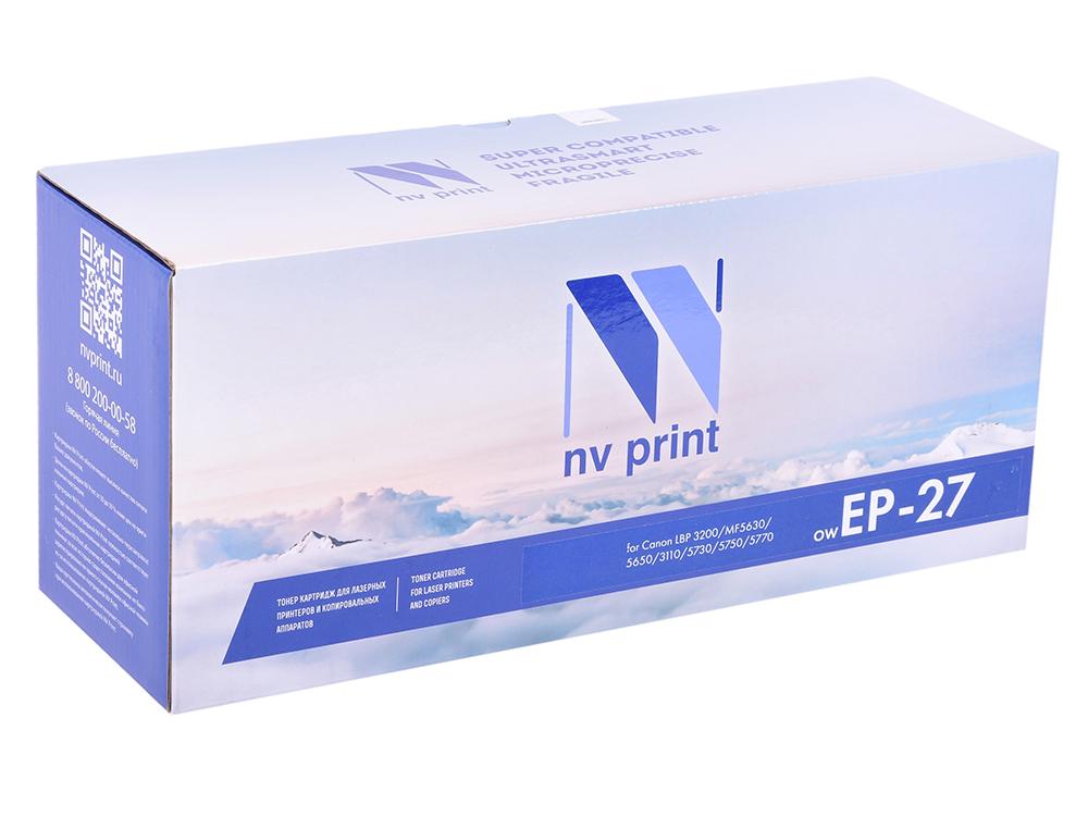 Картридж NV-Print совместимый Canon EP-27 для LBP 3200/MF5630/5650/3110/5730/5750/5770. Чёрный. 2500 страниц. картридж sakura saep27 ep 27 для canon lbp3200