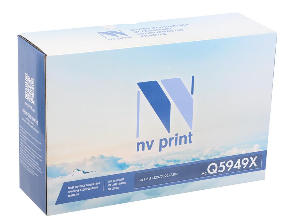 Картридж NV Print для HP  LJ  1160/1320/3390/3392  Q5949X q5949x совместимый q5949 5949 5949x 949x 49x тонер картридж для laserjet 1320 3390 3392