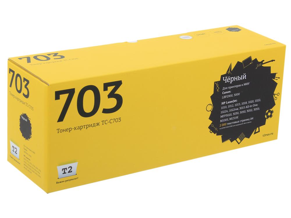 Картридж T2 TC-C703 картридж t2 tc b2275 черный