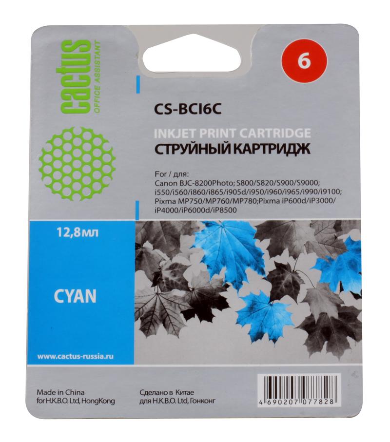 Картридж CACTUS  CS-BCI6C для CANON S800/ S820/ S900/ S9000; i550/ i560/ i860/ i865/ i905D/ i950S/ i960x/ i965/ i990/ i9100/ i9950; JX500; MP750/ MP76 потребительские товары cs pro cs 1 dslr 6d canon 5d 3 7 d t3i d800 d7100 d3300 pb039