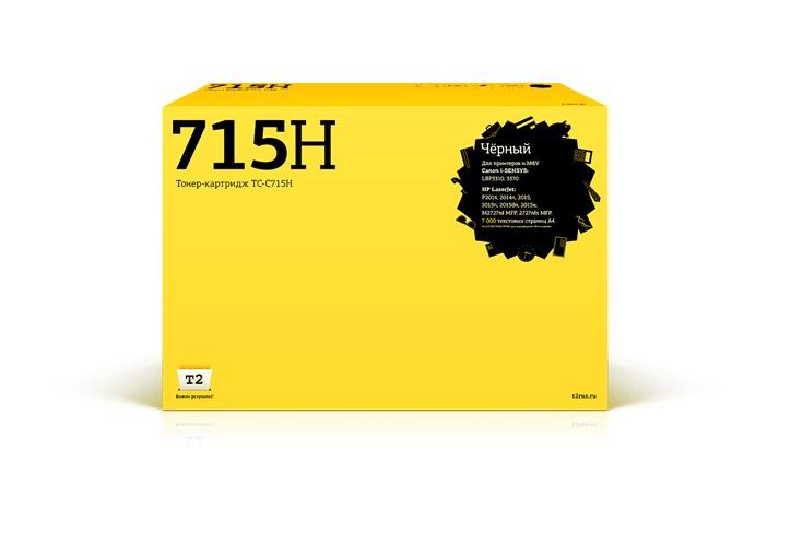 Картридж T2 TC-C715H черный (black) 7000 стр для Canon i-Sensys LBP3310/3370HP LaserJet P2014/P2015/M2727 картридж t2 для hp tc h85a laserjet p1102 1102w pro m1132 m1212nf m1214nfh canon i sensys lbp6000 cartrige 725 1600 стр с чипом